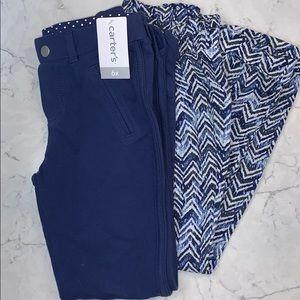 Blue pants bundle